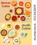 mexican and jewish cuisine with ... | Shutterstock .eps vector #521562859