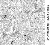 tracery seamless calming... | Shutterstock . vector #521564581