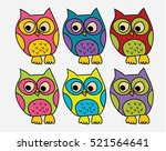 a set of owl in different...