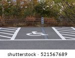 sign disabled  detail of a... | Shutterstock . vector #521567689