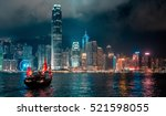 hong kong victoria harbor night ... | Shutterstock . vector #521598055