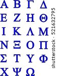 greek alphabet with blue fill... | Shutterstock .eps vector #521632795