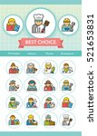 icon set occupation vector | Shutterstock .eps vector #521653831