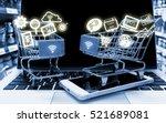 data management platform... | Shutterstock . vector #521689081