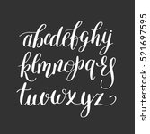 black and white hand lettering... | Shutterstock . vector #521697595