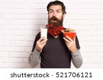 handsome bearded man with... | Shutterstock . vector #521706121