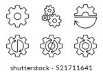 gears and cogs outline set.... | Shutterstock .eps vector #521711641