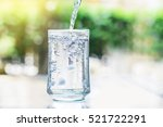 the glass of cool fresh drink... | Shutterstock . vector #521722291