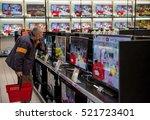 budapest  hungary  december...   Shutterstock . vector #521723401