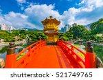 golden pagoda of nan lian... | Shutterstock . vector #521749765
