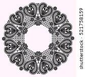 black lace frame | Shutterstock .eps vector #521758159