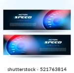 banner speed action fast... | Shutterstock .eps vector #521763814