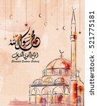 birthday of the prophet... | Shutterstock .eps vector #521775181