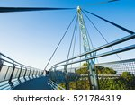 photo of the construction... | Shutterstock . vector #521784319