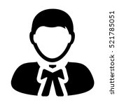 advocate   lawyer icon  ...   Shutterstock .eps vector #521785051