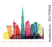 united arab emirates skyline... | Shutterstock .eps vector #521792965