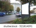 white billboard | Shutterstock . vector #521814091