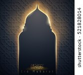 islamic vector design glow... | Shutterstock .eps vector #521828014