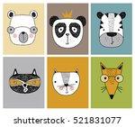 cartoon animal set vector  ... | Shutterstock .eps vector #521831077