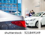 new cars at dealer showroom | Shutterstock . vector #521849149