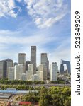 beijing china  august 21 ... | Shutterstock . vector #521849209