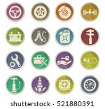car shop web icons on color... | Shutterstock .eps vector #521880391