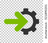 gear integration icon. vector... | Shutterstock .eps vector #521890201