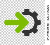 gear integration icon. vector...   Shutterstock .eps vector #521890201