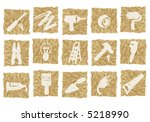 tools icons on crumpled paper | Shutterstock . vector #5218990