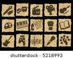 arts icons on crumpled paper   Shutterstock . vector #5218993