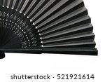 japanese stylish black fan is... | Shutterstock . vector #521921614