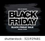 black friday sale banner | Shutterstock .eps vector #521929681