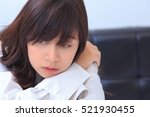 worried woman in the bed.... | Shutterstock . vector #521930455