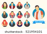 set of color icons of people.... | Shutterstock .eps vector #521954101