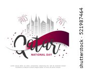 qatar national day background... | Shutterstock .eps vector #521987464
