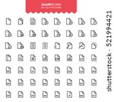 minimalistic thin line file... | Shutterstock .eps vector #521994421