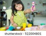 children's creativity. child... | Shutterstock . vector #522004801