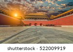 the forbidden city   also... | Shutterstock . vector #522009919