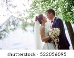 beautiful and young groom and... | Shutterstock . vector #522056095