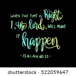 when the time is right  i  the... | Shutterstock .eps vector #522059647