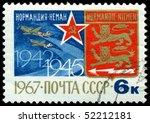 ussr  circa 1967  a stamp... | Shutterstock . vector #52212181