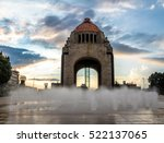 monument to the mexican... | Shutterstock . vector #522137065