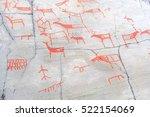 Ancient Rock Carvings ...
