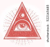 all seeing eye is on the... | Shutterstock .eps vector #522165685