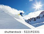 skier on piste running downhill ... | Shutterstock . vector #522192331