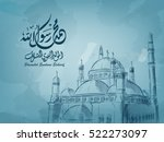 birthday of the prophet... | Shutterstock .eps vector #522273097