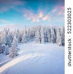 beautiful winter sunrise in... | Shutterstock . vector #522303025