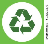 recicle arrow sign  simple... | Shutterstock .eps vector #522323371
