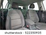 textile seats in modern car.... | Shutterstock . vector #522350935