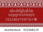 Christmas Font. Knitted Latin...